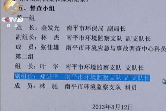 央视曝环评业红顶中介乱象 环评师挂靠藏巨大
