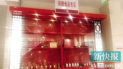 ■劲牌产品展销中心已下架涉事保健品。