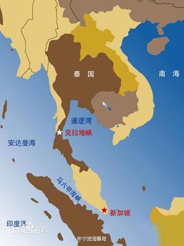 图片来源宁波海事局官方微博。