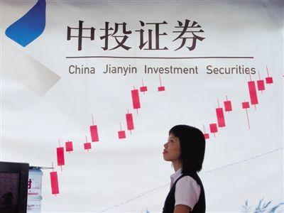 中投证券材料图像