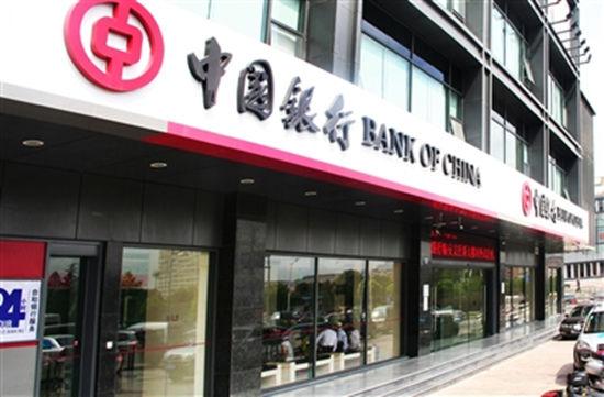 肖磊   在不缺大银行的中国,中国银行成为第一家参与伦敦黄金市场定价