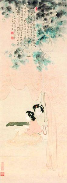 清代华喦《怀琴春怨图》