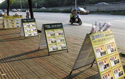 隨著北京二手房市場量價齊升,業主毀約漲價的現象頻頻發生。新京報記者 浦峰 攝