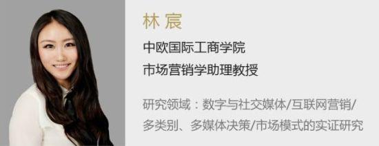 新浪财经专栏作家 林宸