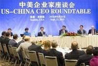 习近平:中美正推进双边投资协定谈判