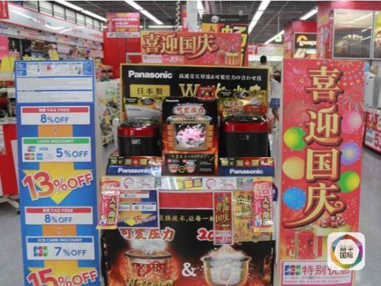 中国性感游爆棚中国人没兴趣来日本舞蹈郑恩地赴日图片