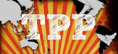 美弃TPP群主宝座 对中国是利是弊?