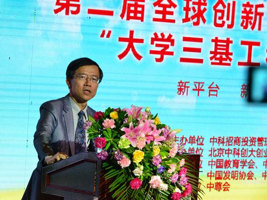 吴恩柏:香港科技大学创新创业教育发展情况