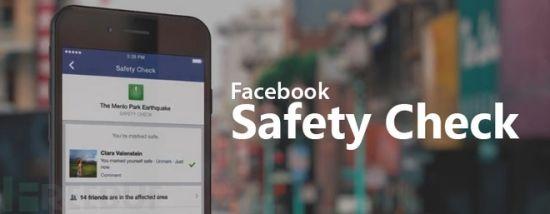 Facebook报平安应用SafeCheck