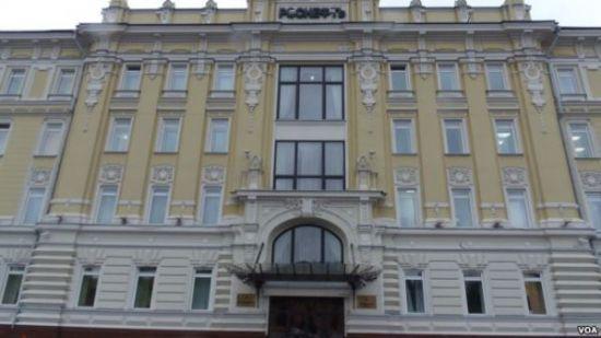 位于莫斯科的罗斯石油公司总部大楼。(图像来历:美国之音电台网站)