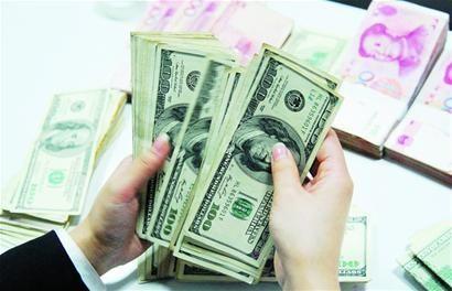 法兴:人民币汇率来到关键位置