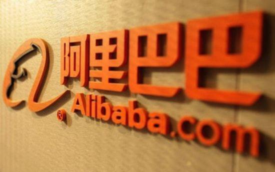 阿里以20.6亿港元收购南华早报集团媒体资产|