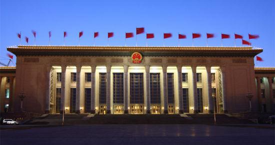 迟来的中央经济工作会议将释放什么信号?