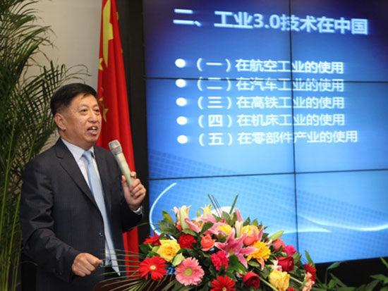欧盟数字城市OASC中国区首席代表、欧洲-中国企业家联合会主席、新华都商学院实践导师路东