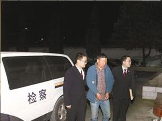重庆一官员职务犯罪侵占20万 逃跑错过儿子出生
