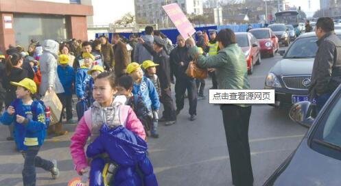 济南错时上下班方案初步敲定 小学八点半到九点上学