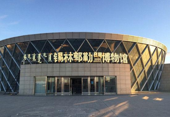 推荐景点:锡林郭勒大草原、乌珠穆沁大草原、元上都遗址、平顶山旅游景区、锡林九曲、恐龙地质公园