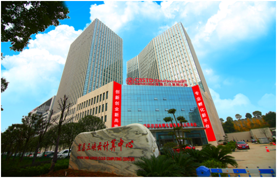宜昌三峡云计算中心