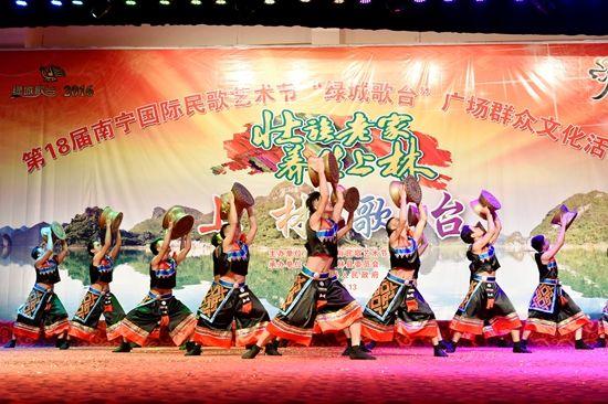 南宁国际民歌艺术节 上林歌台 激情唱响