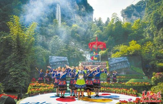 2016年9月12日,中国(湖南)国际旅行商大会暨2016中国湖南国际旅游节在张家界开幕。记者 童迪 摄