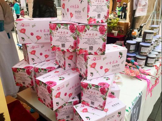 图1 四季花海玫瑰鲜花饼和菊花茶
