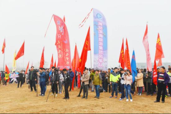潍坊风筝大赛在齐鲁酒地开幕现场
