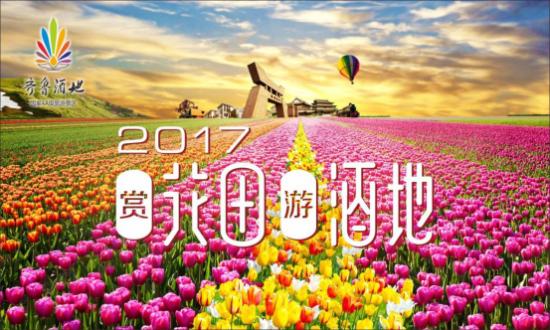 lifa88老虎机_lifa88老虎机娱乐平台【www.lifa88.com】现场