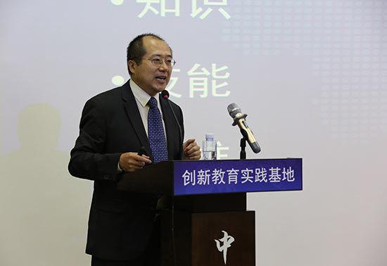 中关村加一战略新兴产业人才发展中心张国庆理事长介绍基地设计理念