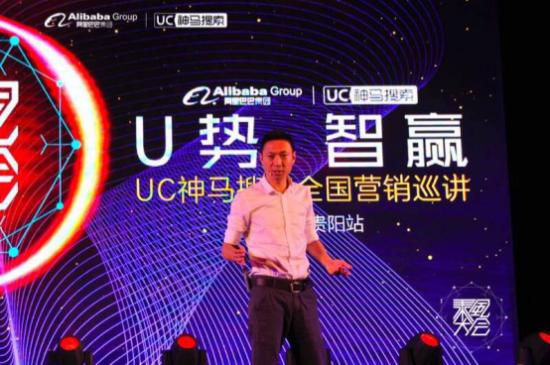 阿里文娱 智能营销平台 营销顾问部区域渠道总监 张健先生
