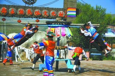 青海省互助县土族文化风情园的土族轮子秋表演