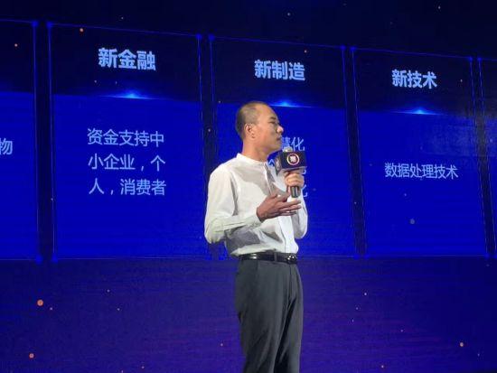 阿里文娱 智能营销平台 区域渠道管理部北区总监 杨海东
