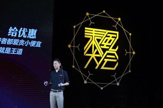 阿里文娱 智能营销平台 营销顾问部区域渠道总监 张健