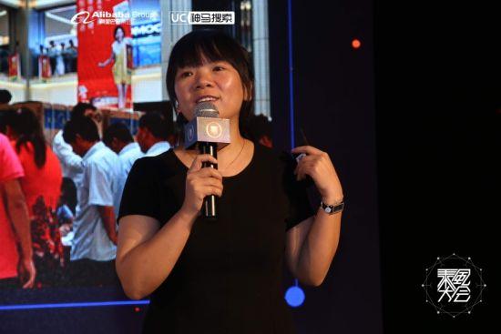 阿里文娱 智能营销平台 营销顾问部区域经理 陈思茂