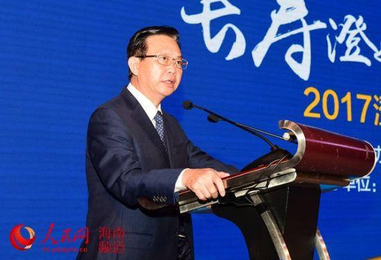 澄迈县委书记吉兆民致辞