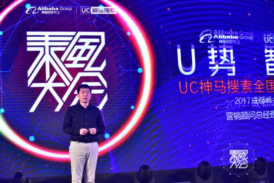 阿里文娱 智能营销平台营销顾问部总经理夏海