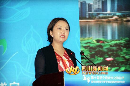 遂宁市旅游局局长唐紫薇推介项目