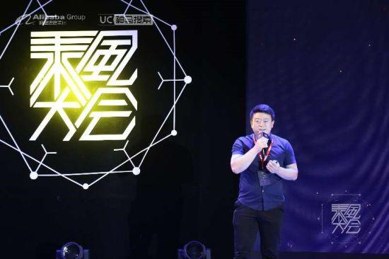 北大青鸟西安华美学院主管 杨斌先生