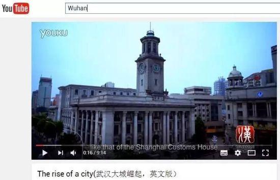 武汉投放英文城市形象宣传片