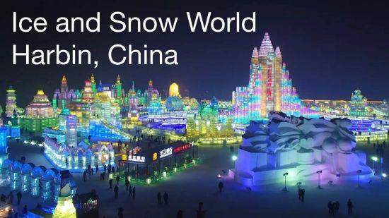 哈尔滨冰雪节 (图片来源:Youtube)