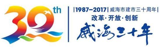 (威海)国际建筑设计国家平台