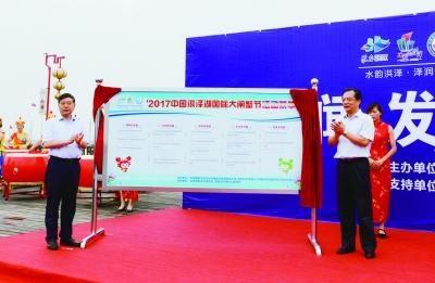 省海洋与渔业局副巡视员赵钧与区委书记朱亚文共同为大闸蟹节活动菜单展板揭幕。