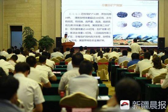 中国丝绸之路吐鲁番葡萄节招商引资项目签约仪式