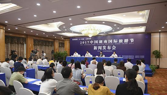 8月24日上午,2017中国湖南国际旅游节新闻发布会长沙召开。