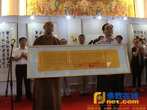书法家樵夫向雪窦寺方丈怡藏法师捐赠作品