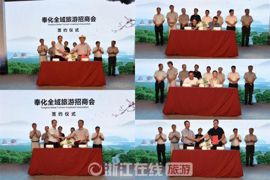 五大项目签约