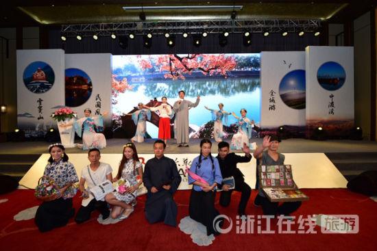奉化旅游向杭州市民展现特色的民国风情