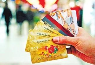 某央企控制的券商送购物卡