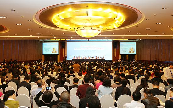 2015年重庆峰会