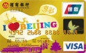 招商北京京彩卡(银联+VISA,人民币+美元,金卡)