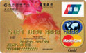 招商远大联名卡 (银联+Mastercard,人民币+美元,金卡)